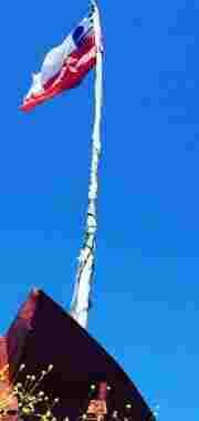 Bandera, 2018